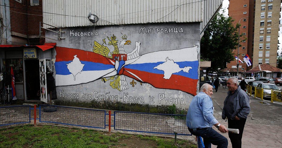 Труд (Болгария): Косово и Сербия  очередной горячий эпизод (Труд)