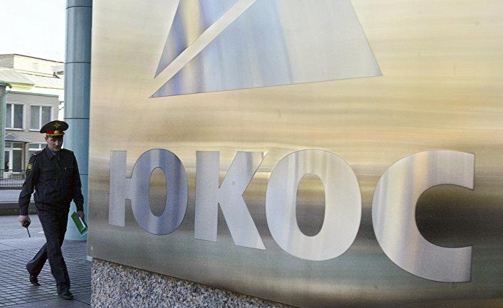 Штаб-квартира компании ЮКОС в Москве