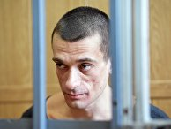 Художник Петр Павленский, обвиняемый в поджоге двери здания ФСБ на Лубянке, в Мещанском суде Москвы во время оглашение приговора