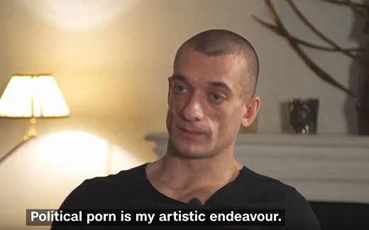 Artist on explicit video that brought down Paris mayoral candidate