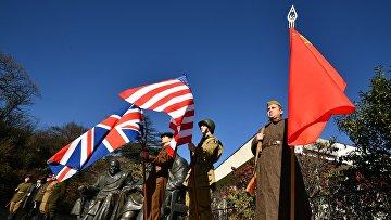 """""""Дни Крымской конференции 1945 года"""" в Ливадийском дворце"""