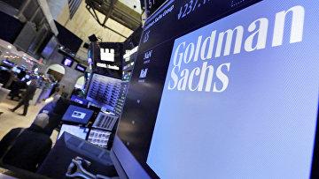 Логотип Goldman Sachs