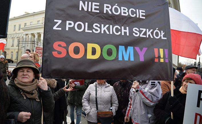 Акция в Варшаве против однополых браков