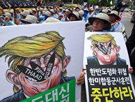 Акции протеста во время антиамериканского митинга у военной базы США в Сеуле