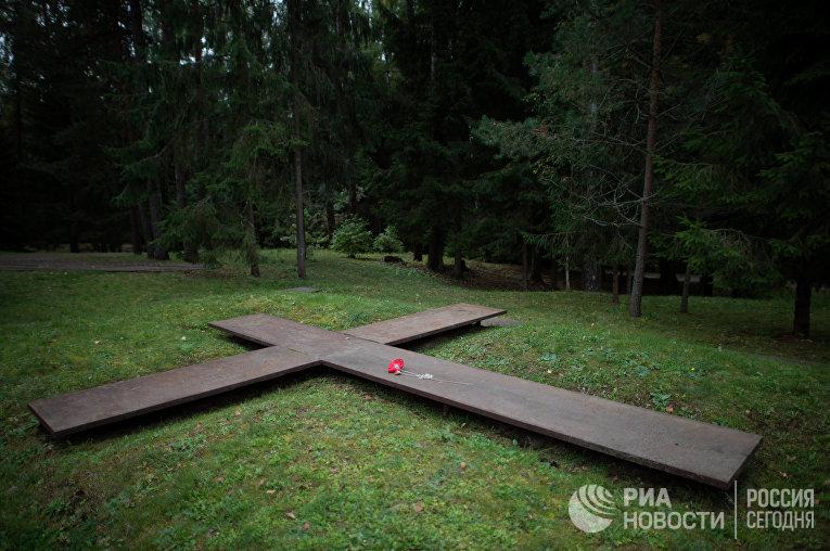Мемориальный комплекс «Катынь»