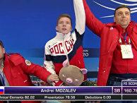 Андрей Мозалев выиграл золото юниорского чемпионата мира!