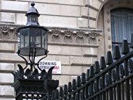 У официальной резиденции британских премьер-министров на Даунинг-стрит, 10.