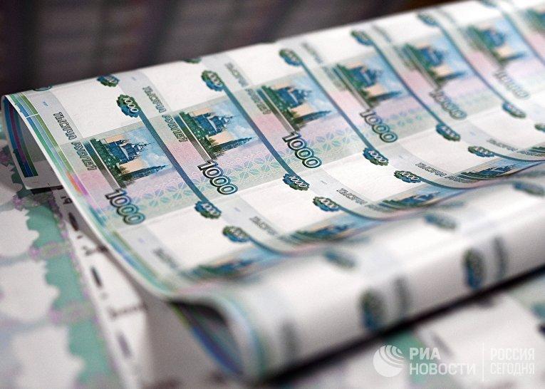Московская печатная фабрика Гознака