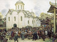 «Оборона Москвы от хана Тохтамыша. XIV век»