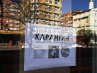 Объявление о карантине в окне кафе во Владикавказе