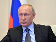 Президент РФ В. Путин провел совещание по развитию ситуации с коронавирусом