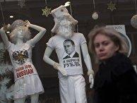 Витрина в центре Москвы