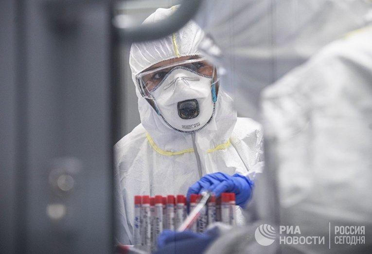 """Лаборатория """"Инвитро"""" начала тестирование на коронавирусную инфекцию"""