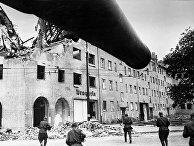 Великая Отечественная война 1941-1945 гг. Бои на улицах Берлина. Апрель-май 1945 года.