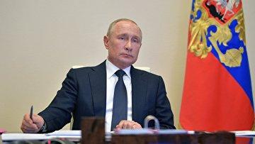 Президент РФ В. Путин провел совещание с главами регионов по борьбе с распространением коронавируса в РФ
