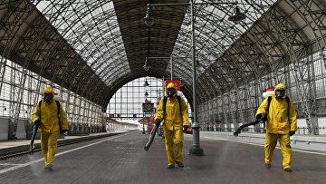 Дезинфекция Киевского вокзала в Москве
