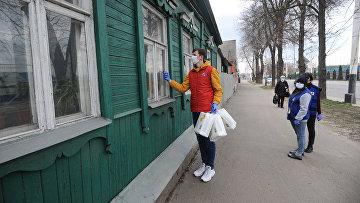 Работа волонтерских центров в городах России