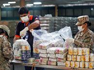 Продукты питания в помощь нуждающимся в Лиме, Перу