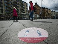 Прохожие на улице Стокгольма, Швеция