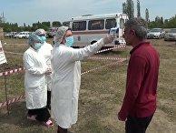Медики МЧС России в Дагестане