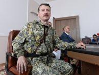Игорь Стрелков на пресс-конференции
