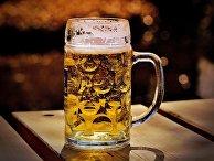 Бокал пива