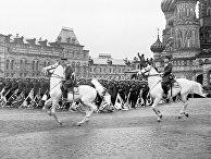 Парад на Красной площади в Москве в ознаменование победы СССР над Германией в Великой Отечественной войне 24 июня 1945 года. Парад принимал Маршал Советского Союза Г. К. Жуков. Командовал парадом Маршал Советского Союза К. К. Рокоссовский