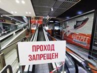 В Москве вводятся дополнительные ограничения в связи с коронавирусом