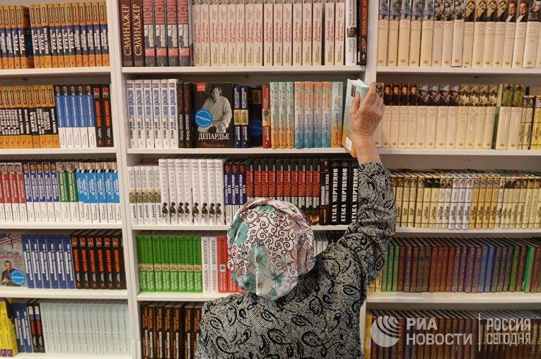 28-я Московская международная книжная выставка-ярмарка