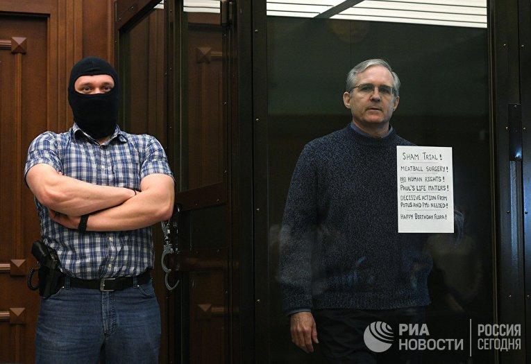 Оглашение приговора П. Уилану