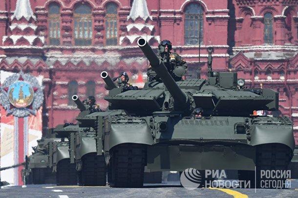 Военный парад в ознаменование 75-летия Победы