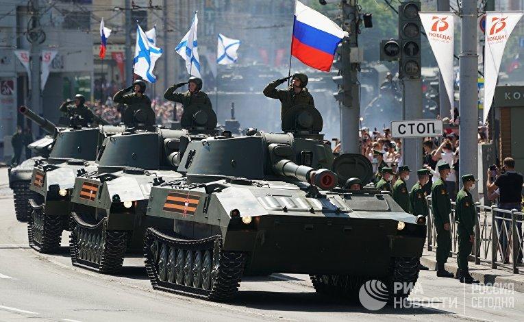 Военный парад в городах России в ознаменование 75-летия Победы