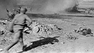 Великая Отечественная война 1941-1945 гг