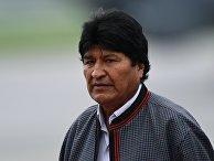 Президент Многонационального Государства Боливии Эво Моралес