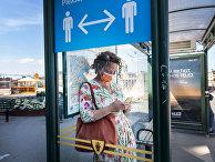 26 июня 2020. Девушка в маске в Стокгольме, Швеция