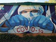 Граффити в поддержку врачей в борьбе с COVID-19