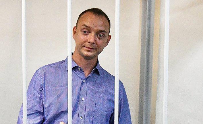 Избрание меры пресечения И.Сафронову
