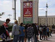 Возле ЦИК Белоруссии выстроилась очередь граждан для подачи обращений