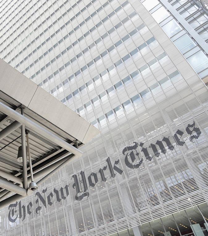 Здание редакции газеты The New York Times в Нью-Йорке