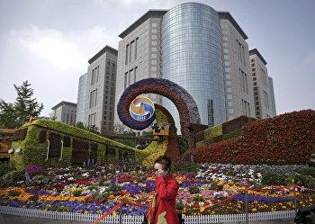 Форум инициативы «Один пояс, один путь» в Пекине, Китай
