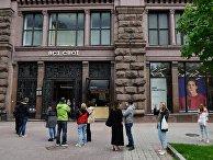 Очередь в магазин одежды в Киеве