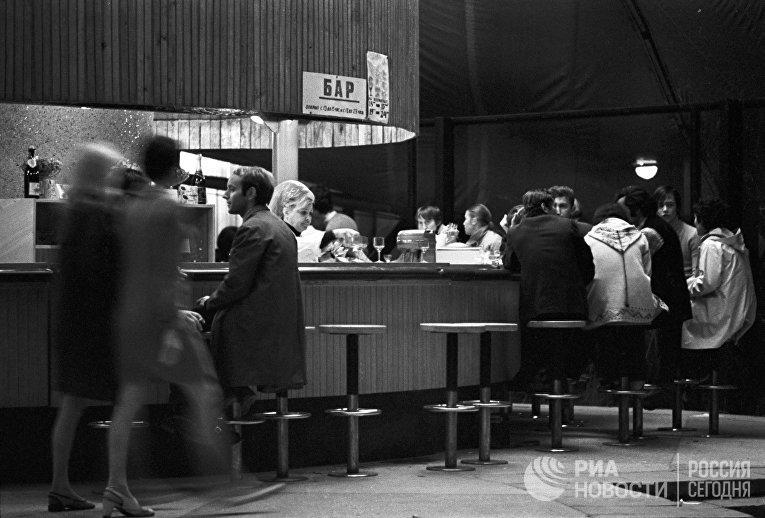 Бар в СССР, 1970-е