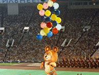 Торжественное закрытие XXII летних Олимпийских игр в Москве
