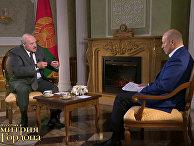 Кадр из интервью Дмитрия Гордона с Александром Лукашенко