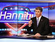 Американский ведущий Шон Хэннити в студии канала FOX