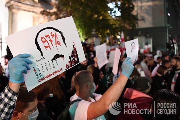 Ситуация у посольства Белоруссии в Москве