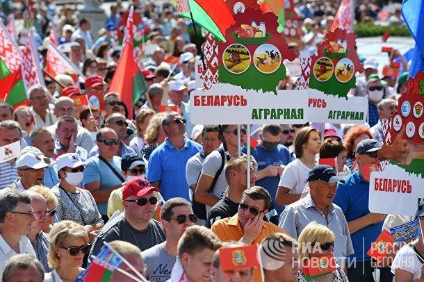 Митинг в поддержку действующего президента Белоруссии А. Лукашенко в Минске