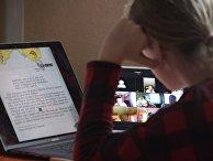Онлайн-занятия