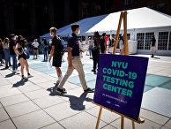 Тестирование на коронавирус в Нью-Йорке