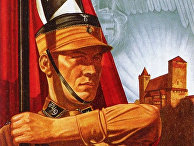 Плакат к фильму «Триумф воли», 1935